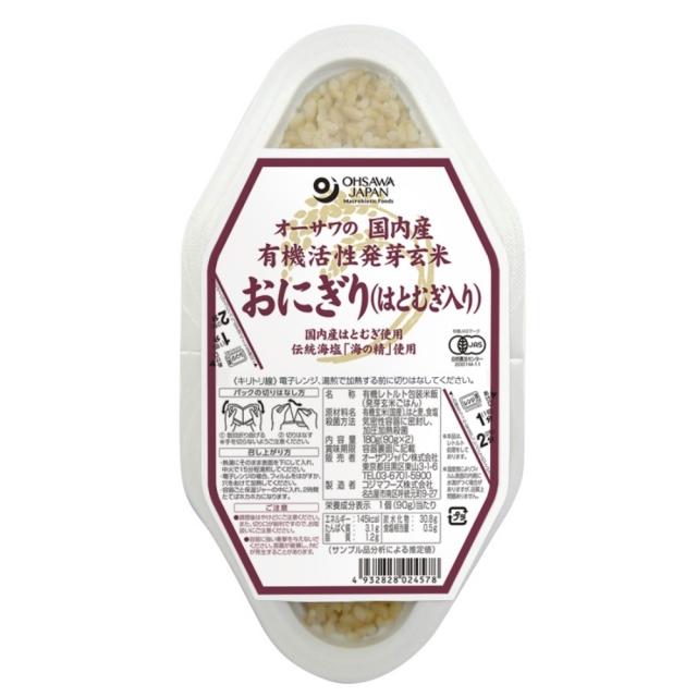 オーサワの国内産有機活性発芽玄米おにぎり(はとむぎ入り) 90g×2個