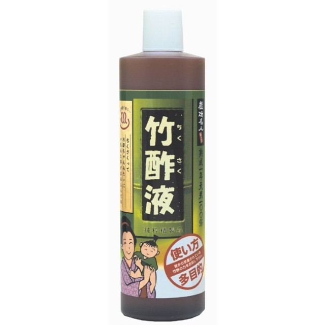 竹酢液(ちくさくえき) 550ml