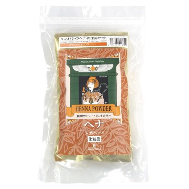 リマナチュラルヘナ お徳用セット(ナチュラルオレンジ) 200g(100g×2袋)