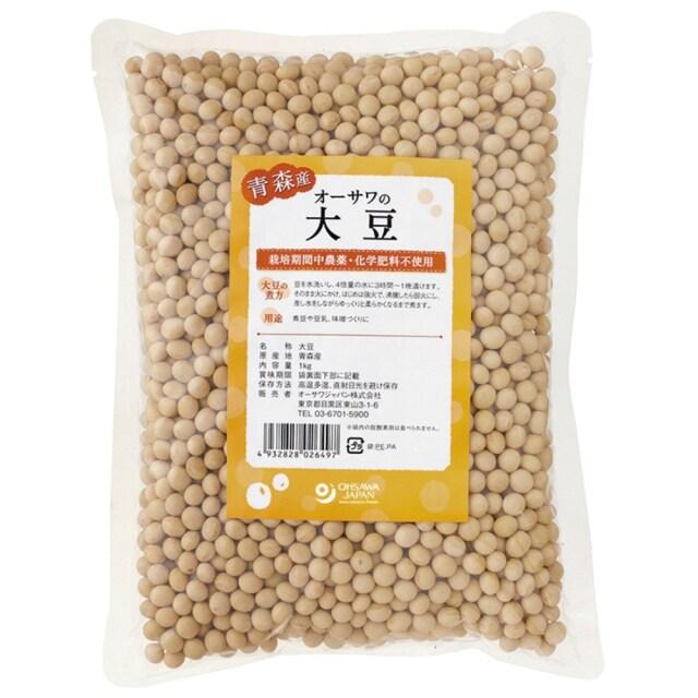 オーサワの国内産大豆(青森産) 1kg