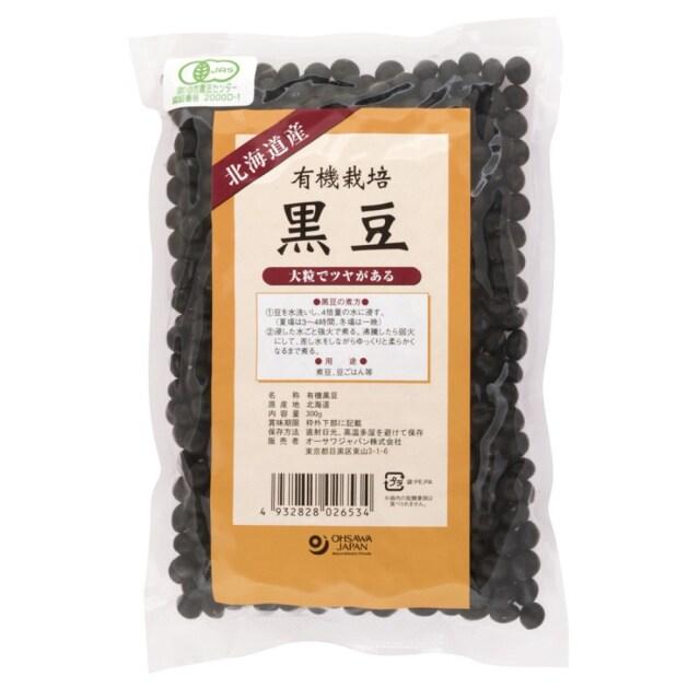 有機栽培黒豆 300g