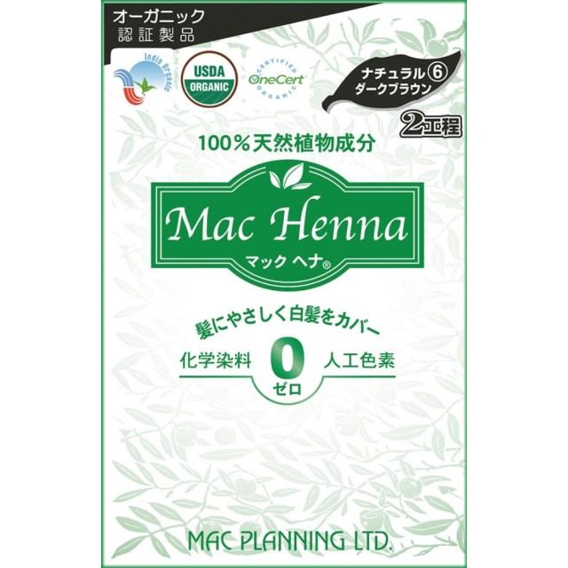 マックヘナ ナチュラルダークブラウン ヘナ60g+インディゴ60g