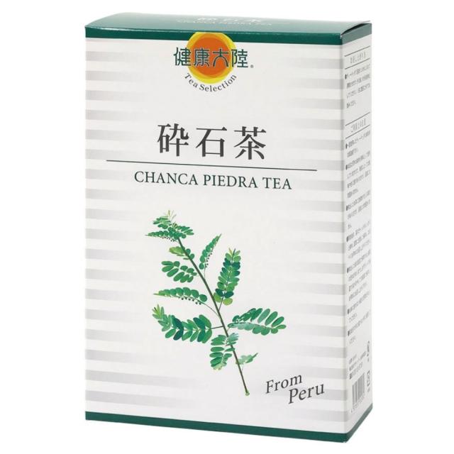 砕石茶(さいせきちゃ) 100g