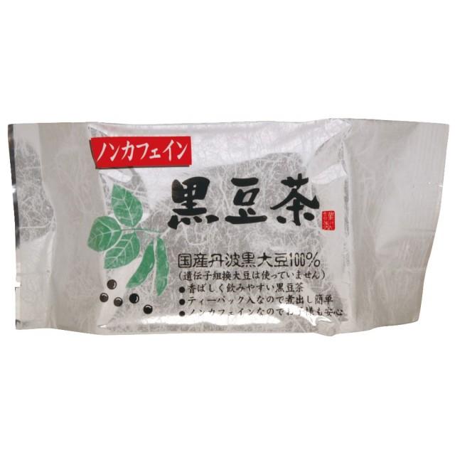 黒豆茶 100g(10g×10包)