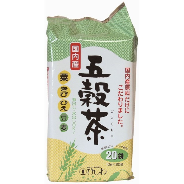 五穀茶 200g(10g×20袋)
