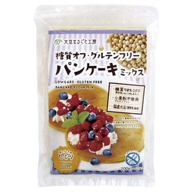 糖質オフ・グルテンフリー パンケーキミックス 200g(100g×2袋)