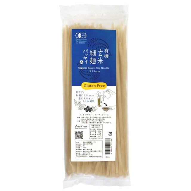 有機玄米細麺パッタイ 150g【輸入待ちのため休止中】