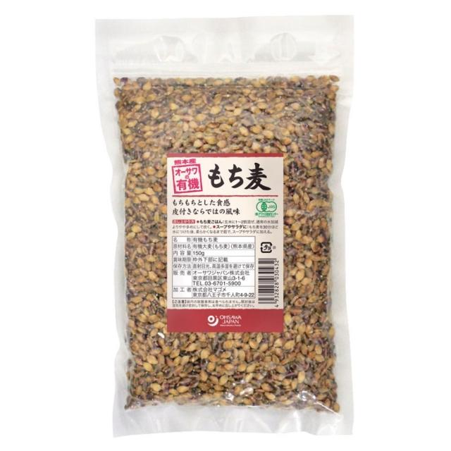 オーサワの有機もち麦(熊本産) 押麦 150g