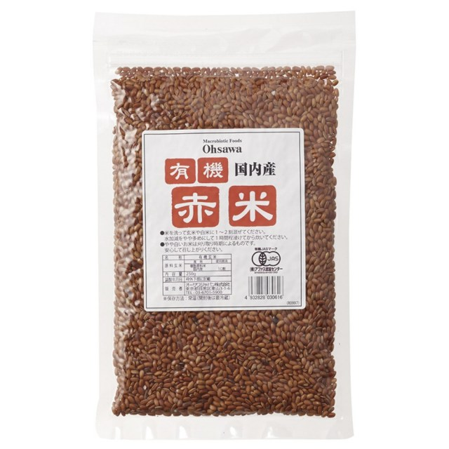 国内産 有機赤米(あかごめ) 250g