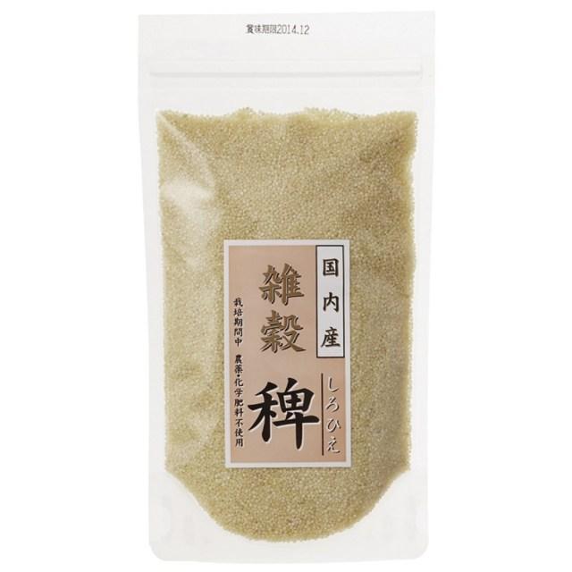 国内産 稗(ひえ) 250g
