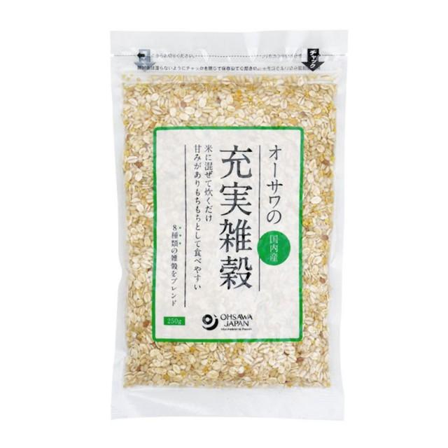 【10%OFF】オーサワの充実雑穀(国内産) 250g【さらに9%OFF】