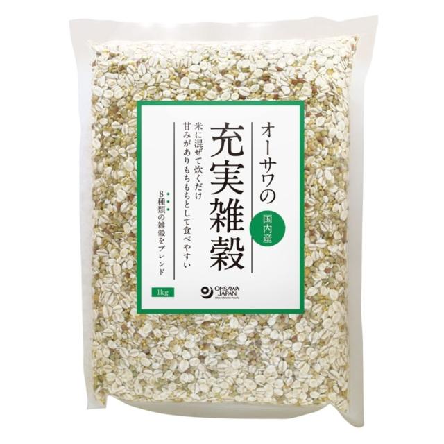 【10%OFF】オーサワの充実雑穀(国内産) 1kg【さらに9%OFF】