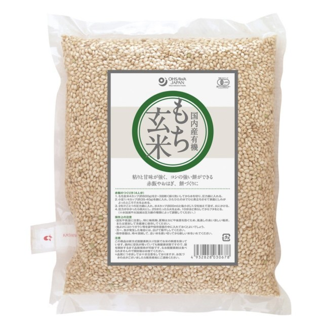 【令和2年度産】 有機もち玄米(国内産) 1kg