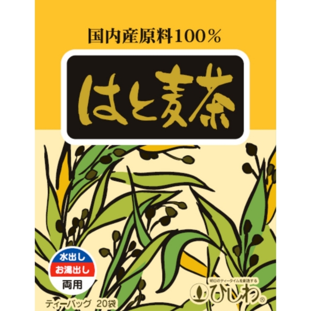 はと麦茶 160g(8g×20)
