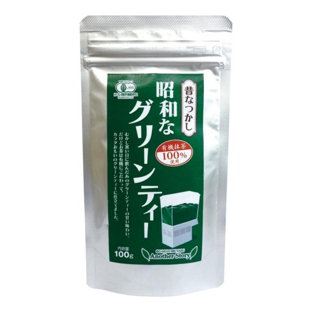 昔なつかし昭和なグリーンティー 100g 【季節品のため休止中】