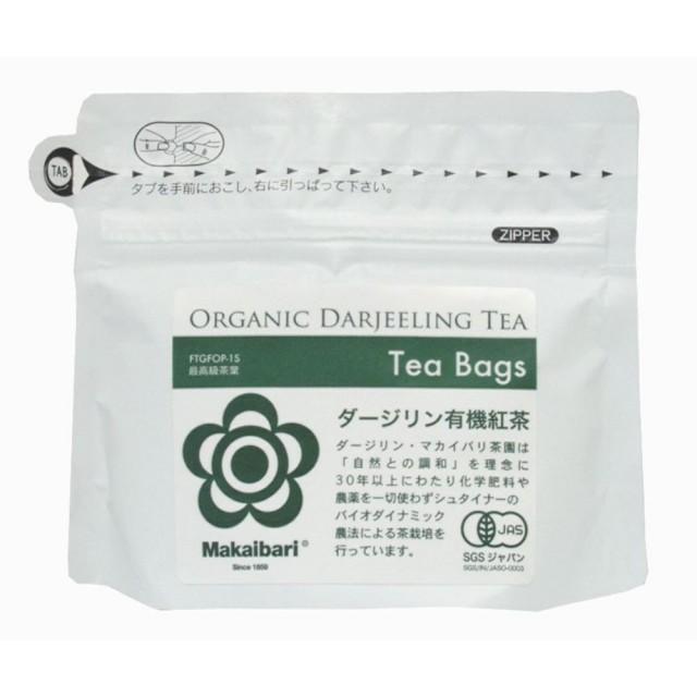マカイバリ紅茶 (ティーバッグ) 25g(2.5g×10包)