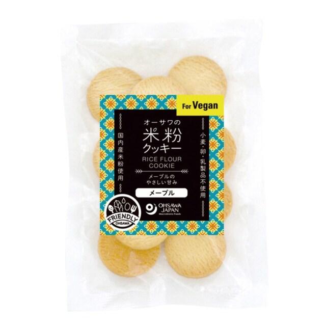 米粉クッキー(メープル) 60g