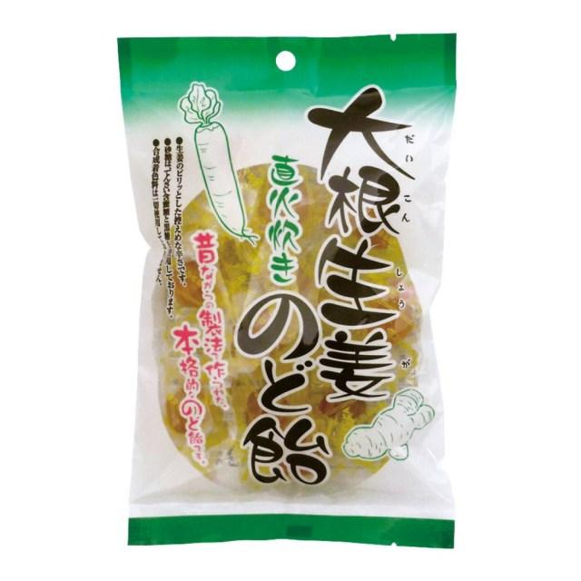 大根生姜のど飴 80g