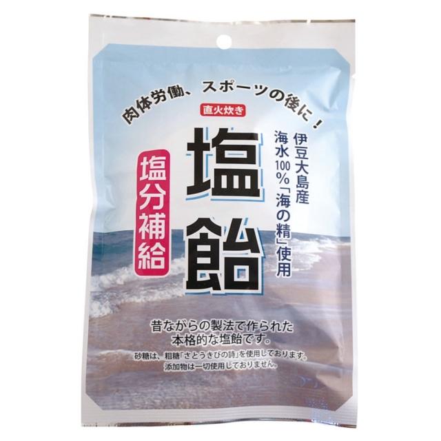 直火炊き 塩飴 72g