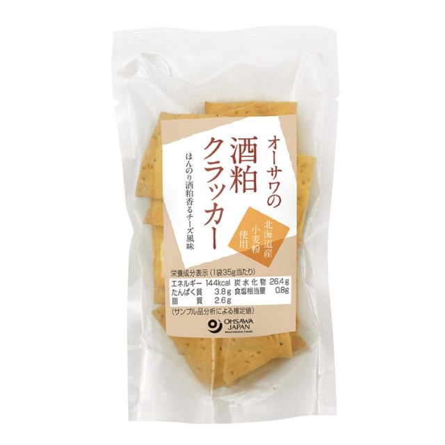 オーサワの酒粕クラッカー (チーズ風味) 35g