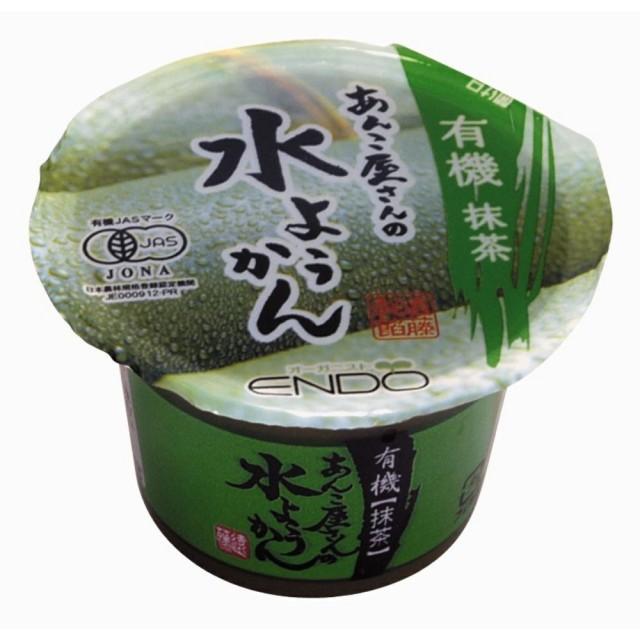 あんこ屋の水ようかん 有機「抹茶」 100g【季節品のため休止中】
