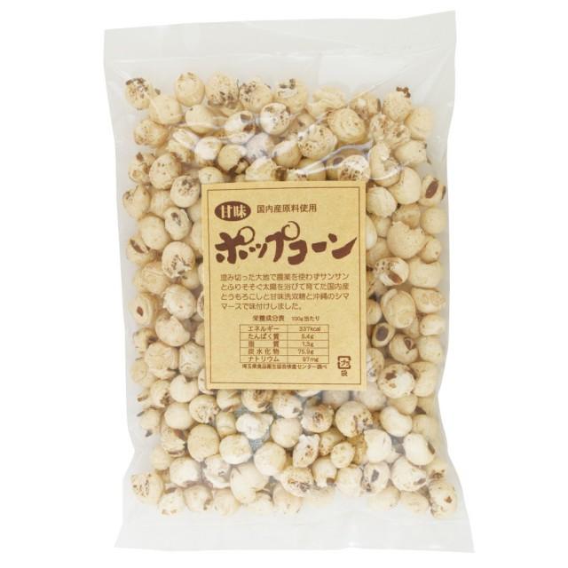 ポップコーン 甘味(あまあじ) 60g