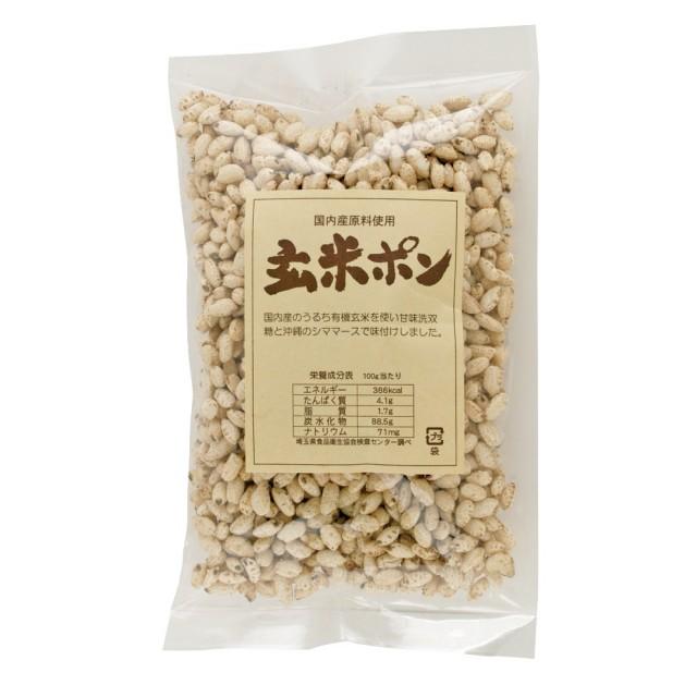 玄米ポン 50g