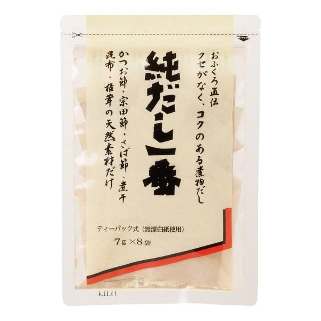 純だし一番 56g(7g×8袋)