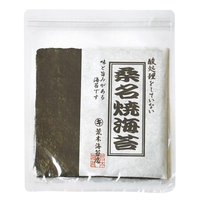城南(じょうなん)漁協 桑名焼海苔 1帖(10枚)