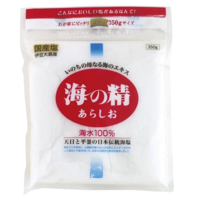 海の精 あらしお(赤) 350g