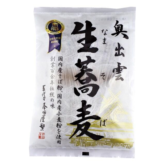 奥出雲生蕎麦 200g(100g×2袋)
