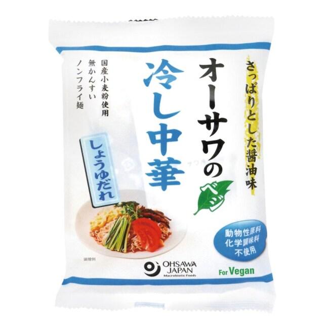 オーサワのベジ冷し中華(しょうゆだれ)121g(うち麺80g)