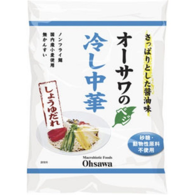 オーサワのベジ冷し中華(しょうゆだれ)123g(うち麺80g)【今季終売】