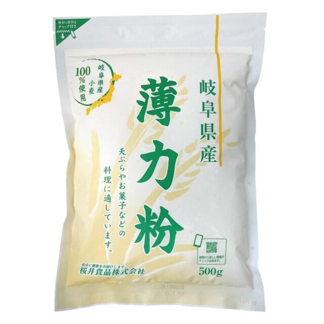 岐阜県産薄力粉 500g