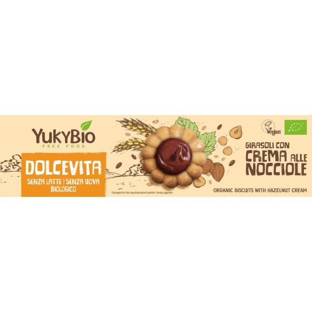 有機ヘーゼルナッツチョコレートタルト 100g(8個入り) 【輸入待ちの為休止中】
