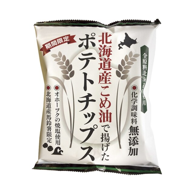 北海道産こめ油で揚げたポテトチップス(うす塩味) 60g