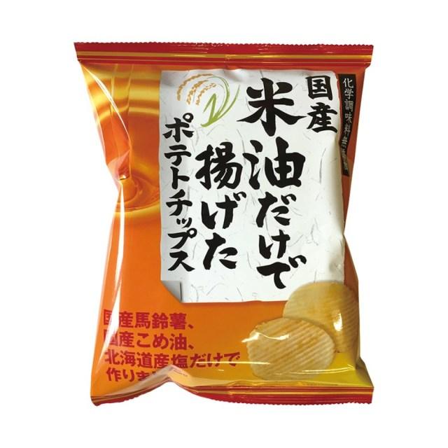 国産米油だけで揚げたポテトチップス(うす塩味) 60g