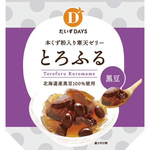 とろふる(黒豆) 110g【季節品のため休止中】