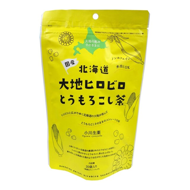 北海道大地ヒロビロとうもろこし茶 100g(5g×20)