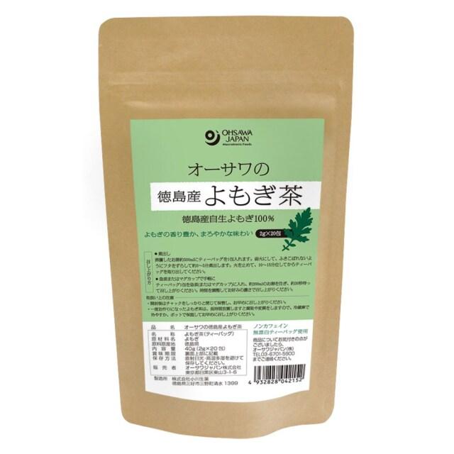 オーサワの徳島産よもぎ茶 40g(2g×20包)