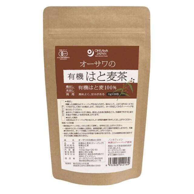 オーサワの有機はと麦茶(ラオス産) 100g(5g×20包)