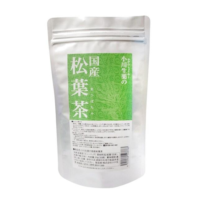 国産松葉茶 20g(1g×20)
