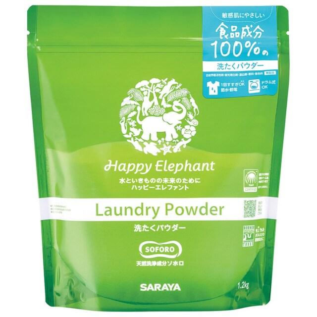 【10%OFF】ハッピーエレファント 洗たくパウダー 1.2kg【さらに9%OFF対象!】