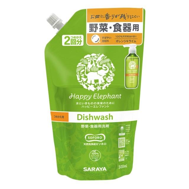 ハッピーエレファント 野菜・食器用洗剤(オレンジ&ライム)詰替用500ml