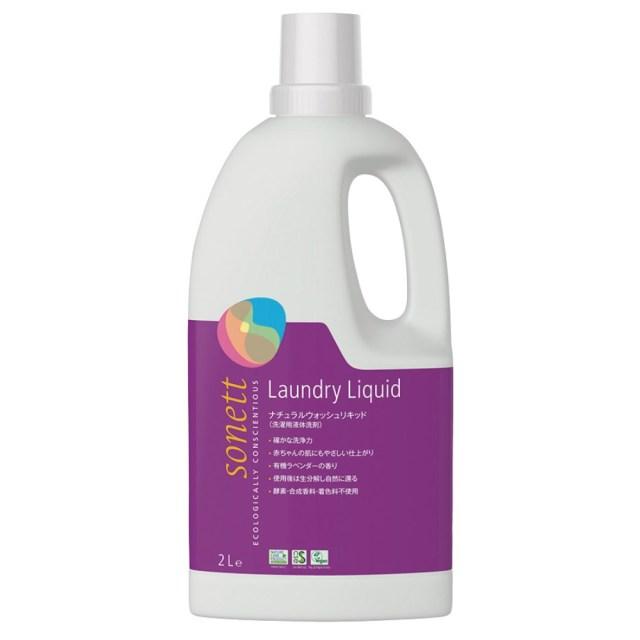 ソネット ナチュラルウォッシュリキッド(洗たく用液体洗剤) 2L