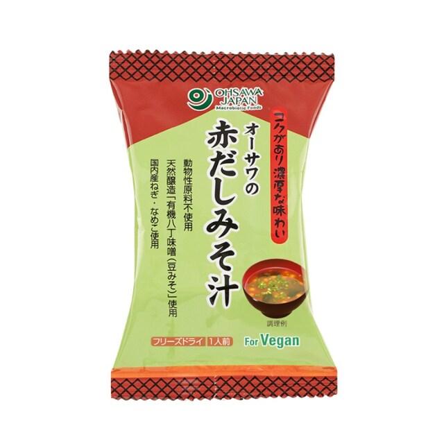 オーサワの赤だしみそ汁 1食分(9.2g)