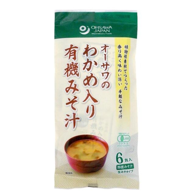 オーサワのわかめ入り有機みそ汁(生みそタイプ) 87.6g(14.6g×6食入)