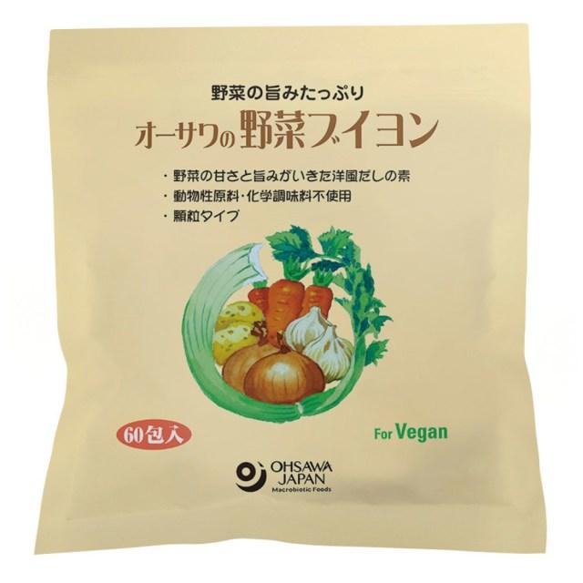 オーサワの野菜ブイヨン(大徳用) 300g(5g×60包)