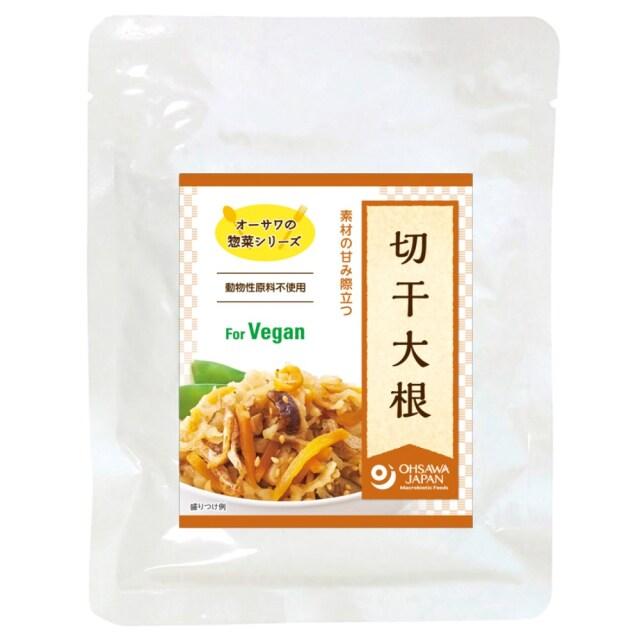 オーサワの総菜シリーズ 切干大根(煮物) 100g