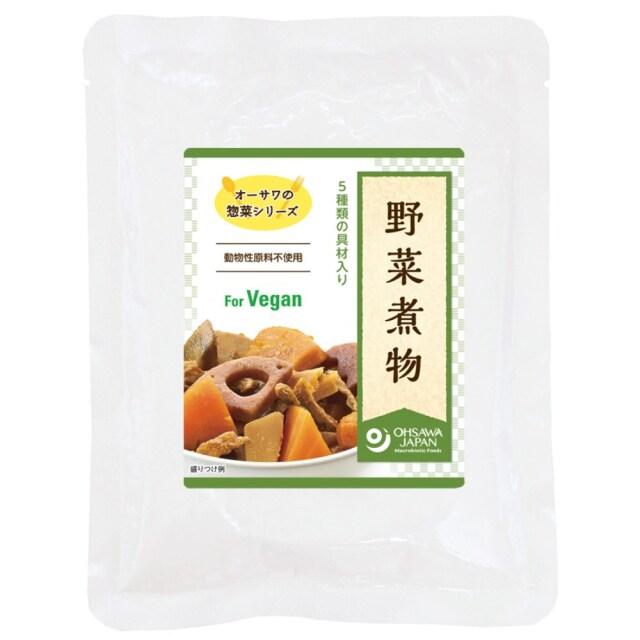 オーサワの総菜シリーズ 野菜煮物 100g